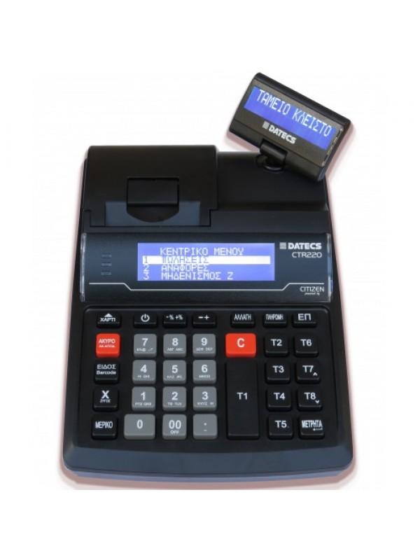 CTR150 Datecs Online Ταμειακή Μηχανή Από 320 μόνο 300€ με τον ΦΠΑ