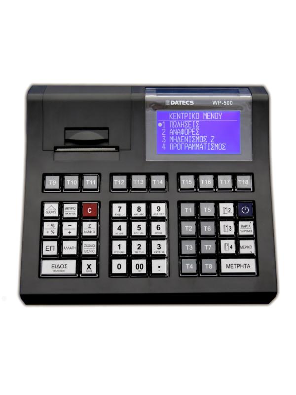 Online Ταμειακή DATECS WP-500 Από 390 μόνο 350€ με τον ΦΠΑ