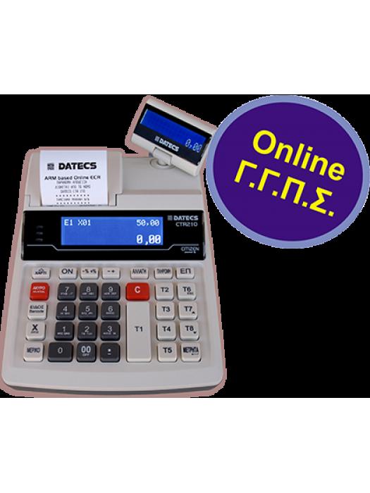 CTR220 Ταμειακή Μηχανή Citizen