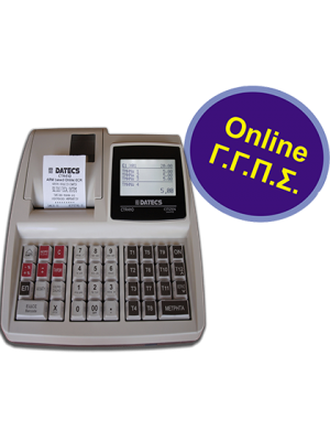 Ταμειακή Μηχανή  online με Γ.Π.Π.Σ DATECS CTR410